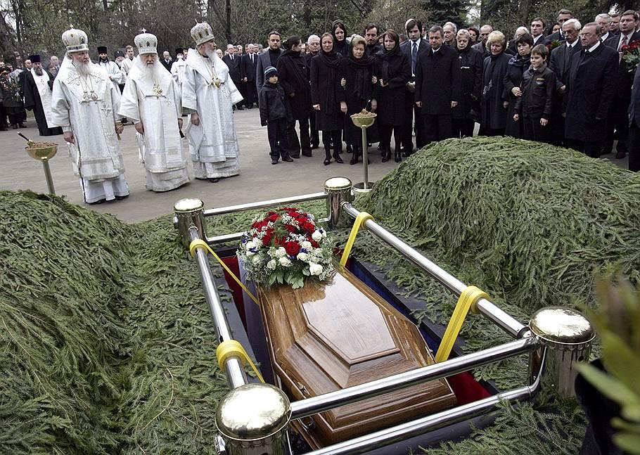 soegaards-begravelsesforretning.dk